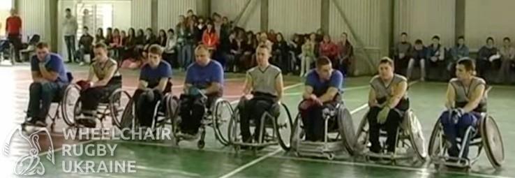 Українські регбісти у Польщі змагатимуться за перемогу на відкритому чемпіонаті спортсменів на візках