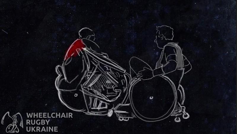 Чемпіонат Європи з регбі на колясках. Дивізіон Б